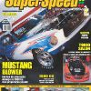 superspeed4gd1